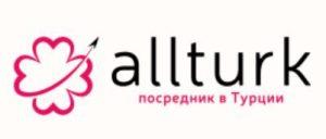 ALLTURK.RU: ТУРЕЦКИЕ ТОВАРЫ ОПТОМ И В РОЗНИЦУ