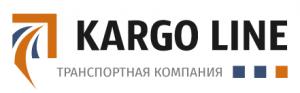 KARGO LINE: ДОСТАВКА ТОВАРОВ ИЗ  ТУРЦИИ, ЕВРОПЫ И КИТАЯ