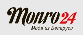 MONRO24: МУЖСКАЯ И ЖЕНСКАЯ ОДЕЖДА ОТ БЕЛОРУССКИХ ПРОИЗВОДИТЕЛЕЙ