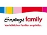 ERNSTINGS FAMILY: магазин одежды из Германии