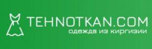 TEHNOTKAN.COM — Одежда из Киргизии в розницу