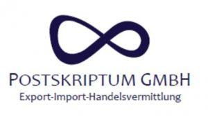 POSTSKRIPTUM GmbH — магазин сток одежды и обуви из Европы